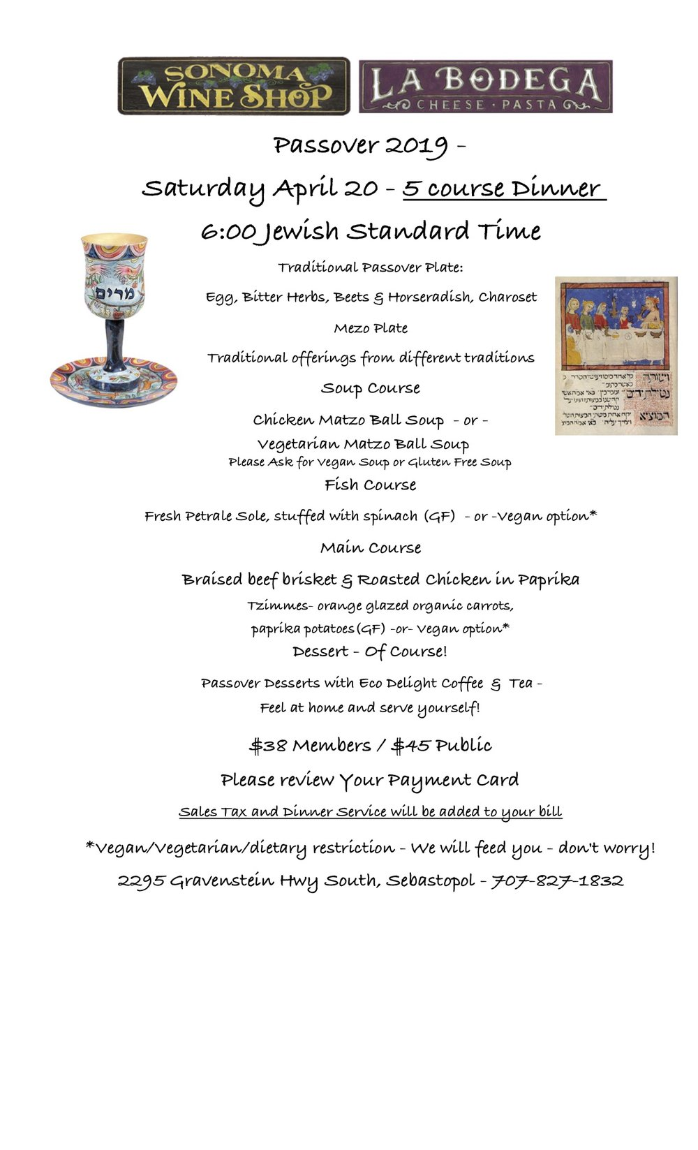 passover dinner menu 2019 Friday copy.jpg