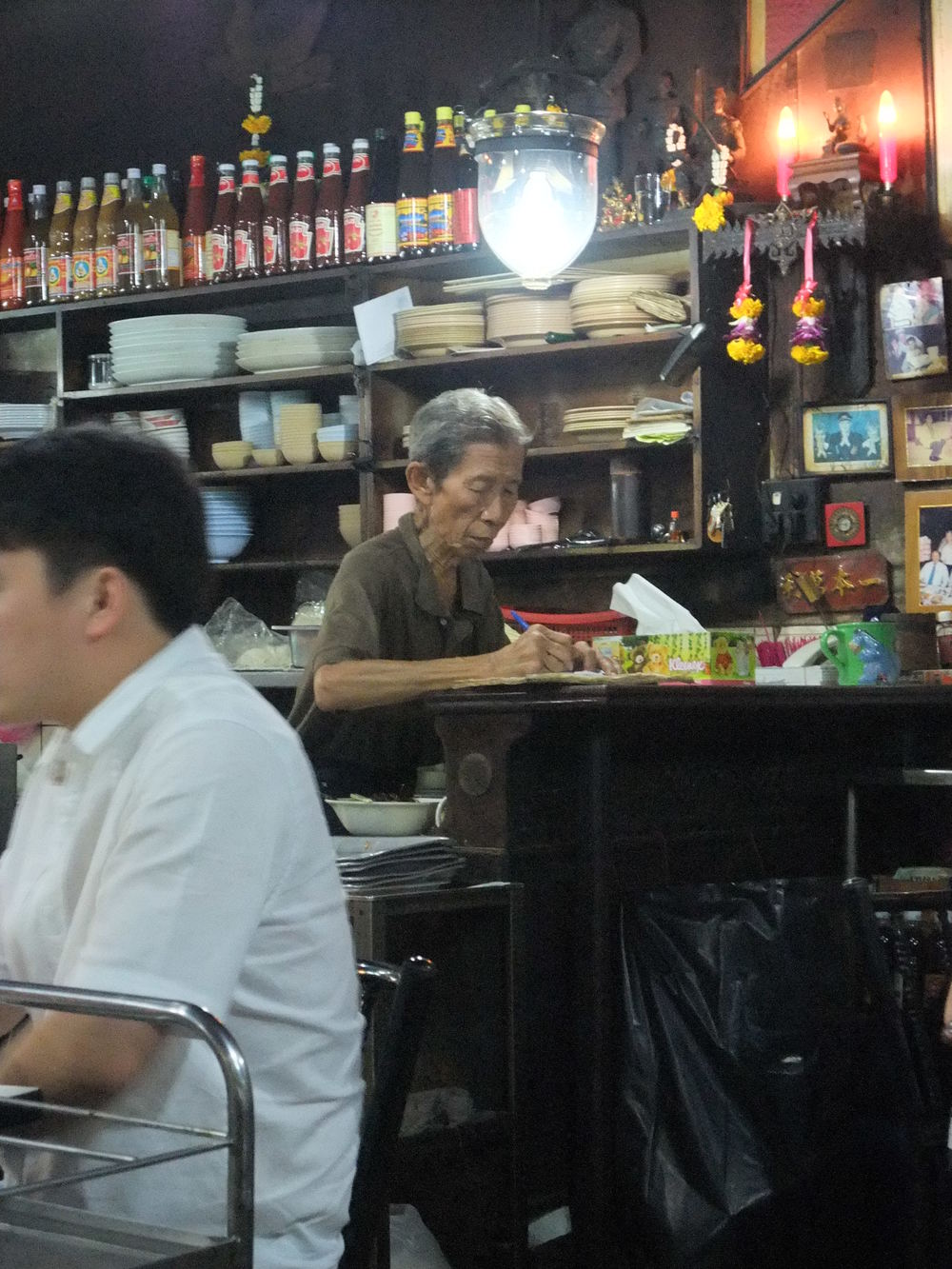 Yong Lee Restaurant