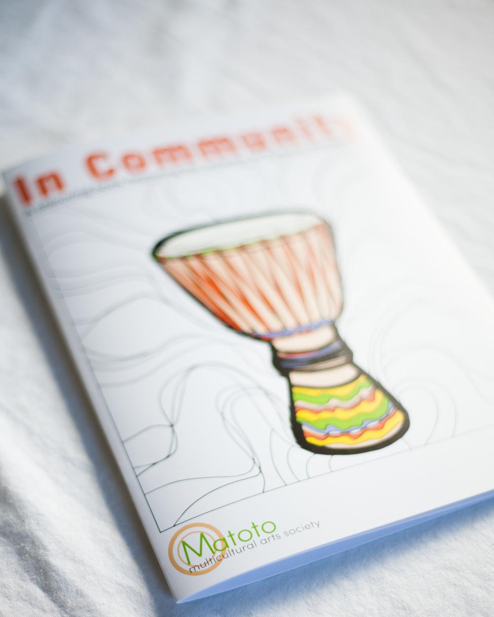 Matoto Colouring Book -17.jpg