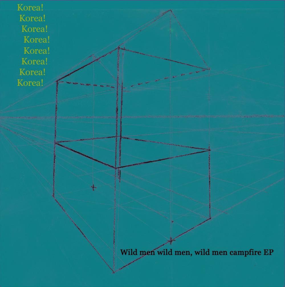 korea art cover 1 Fronten kopia.jpg