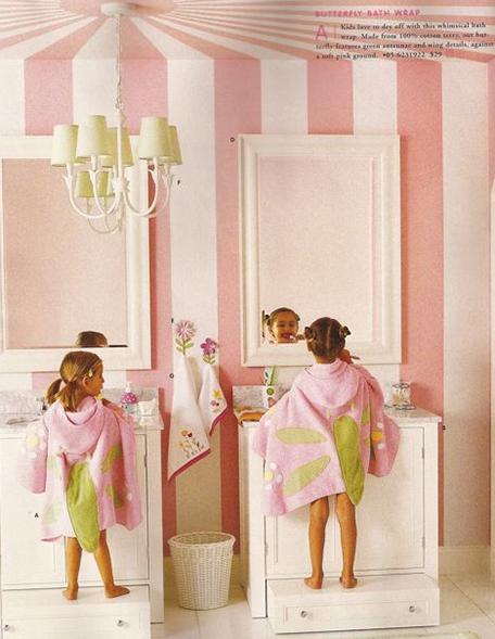 pink-stripe3.png