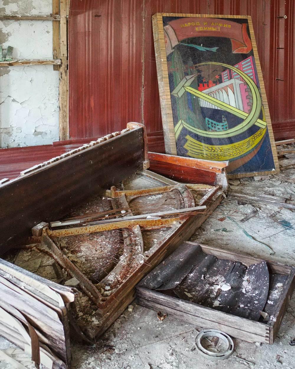 271_chernobyl_Chernobyl2_ControlCenter_w.jpg