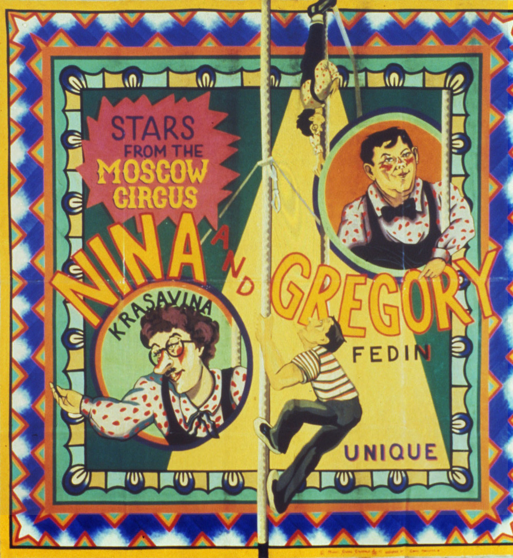 Circus3_colortest.jpg