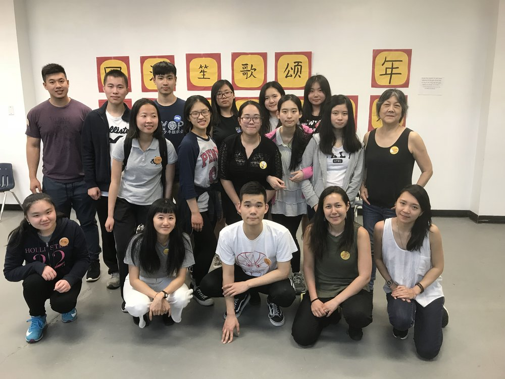 Chinese Youth Organizing Project and Chinatown Art Brigade members