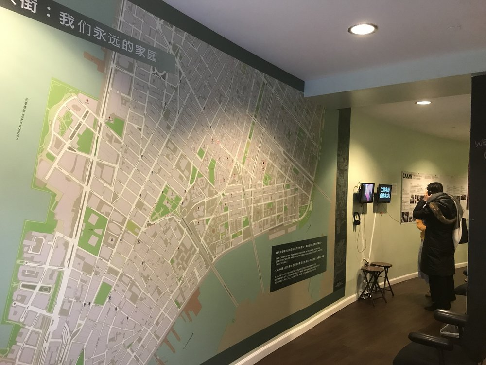 To view our mural map of Chinatown and listen to tenant's  stories,  visit the CAAAV office on 55 Hester Street, NYC.
