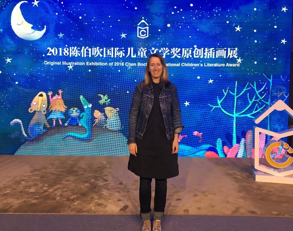 Baoshan International Folk Arts Museum