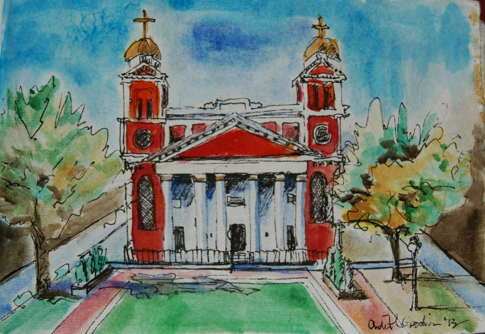 Watercolor Sketchbook  - Cathedral Square Mobile, Al