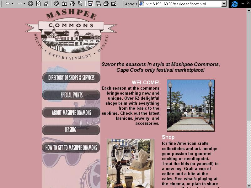 Mashpee Commons - circa 1998