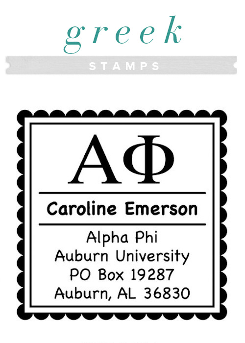 Stamp Splash Gallery - Greek.jpg