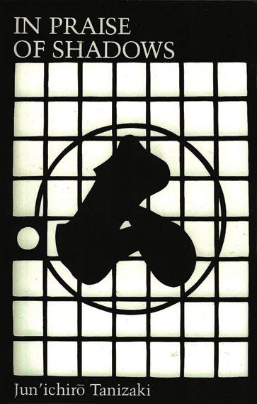 InPraiseofShadows_JunichiroTanizaki.jpg