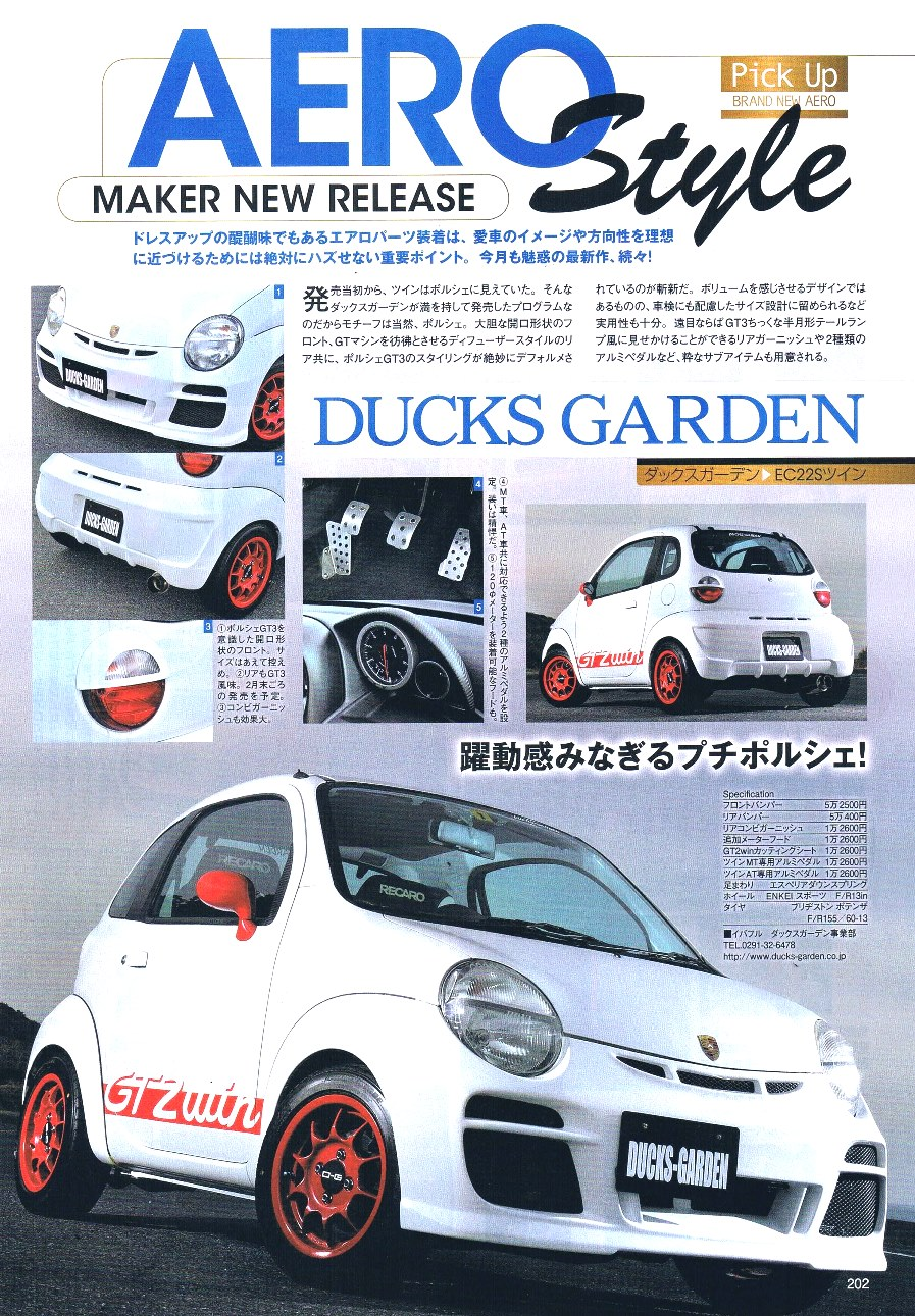 Suzuki GT2win by Ducks-Garden
