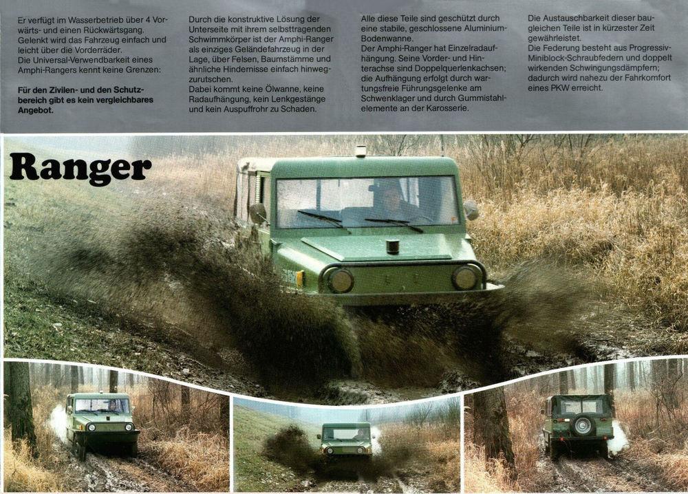 RMA Amphi-Ranger brochure