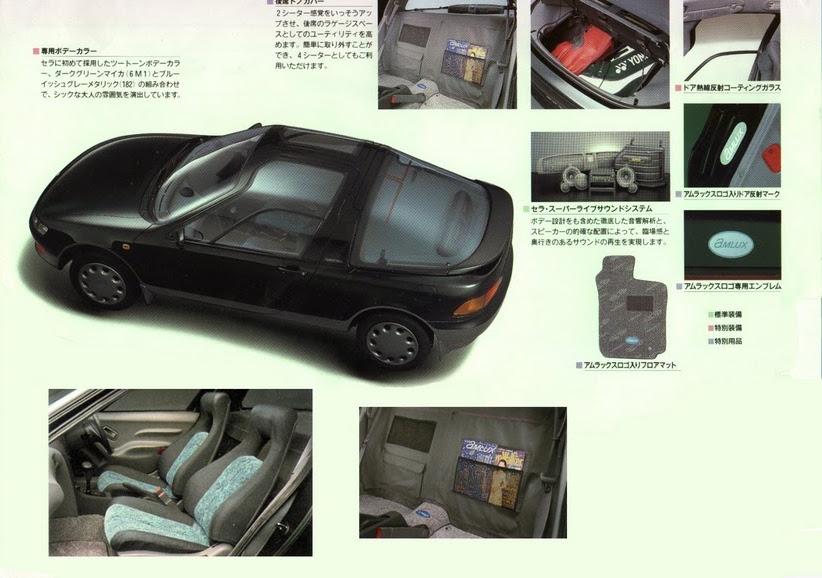 Toyota Sera Almux