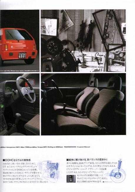 GT-A_catalog_pg_6.jpg