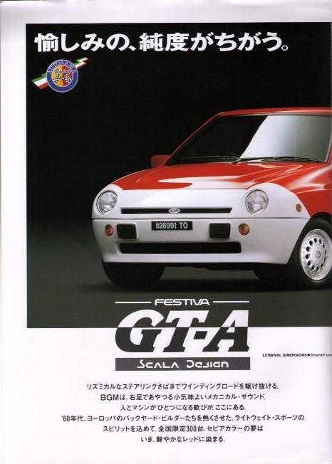 GT-A_catalog_pg_4.jpg