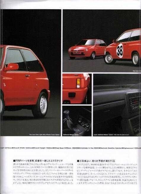 GT-A_catalog_pg_5.jpg