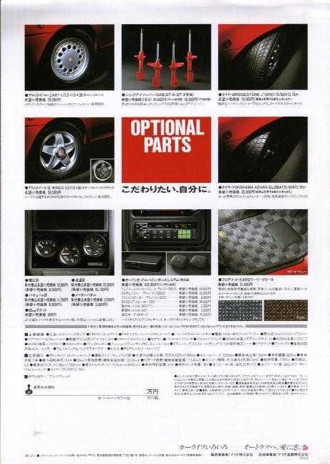 GT-A_catalog_pg_2.jpg