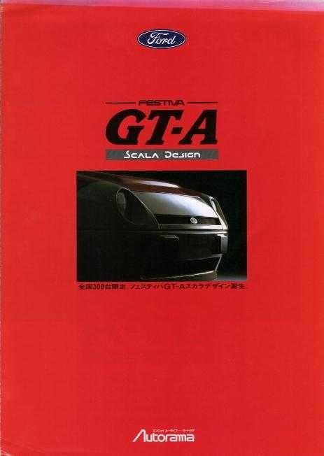 GT-A_catalog_pg_1.jpg