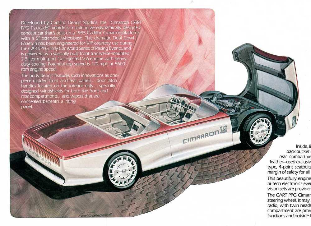 1985-Cimarron-CART-PPG-Trackside-concept-car-by-Cadillac-2.jpg
