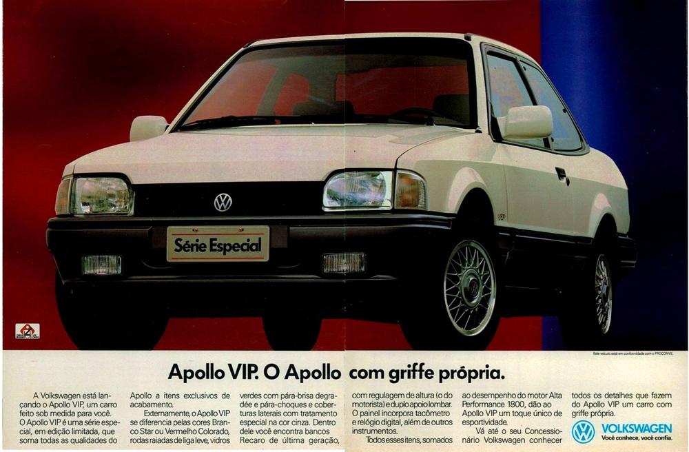 apollo-vip.jpg