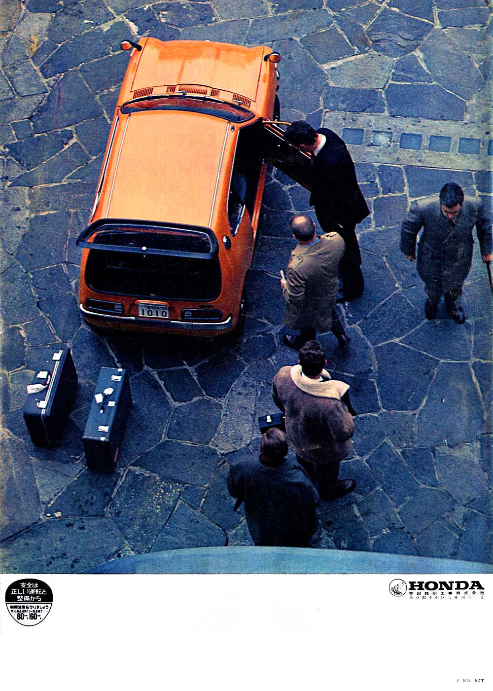 HONDA-Z-world-007.jpg