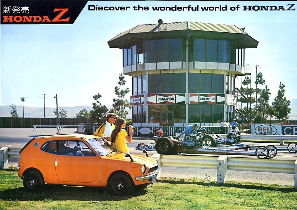 Honda-Z-advert.jpg