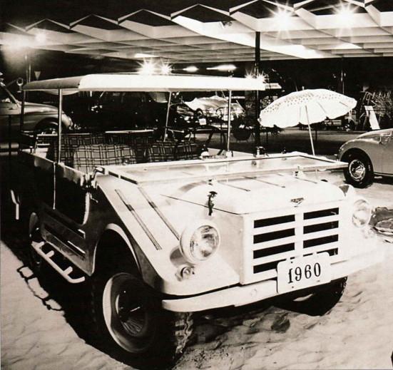 1960 VEMAG CANDANGO ARPOADOR.jpg