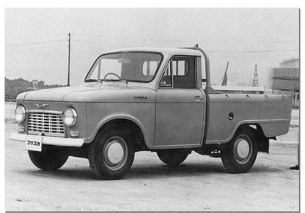 April 1961 BRISKA 900 launched.jpg