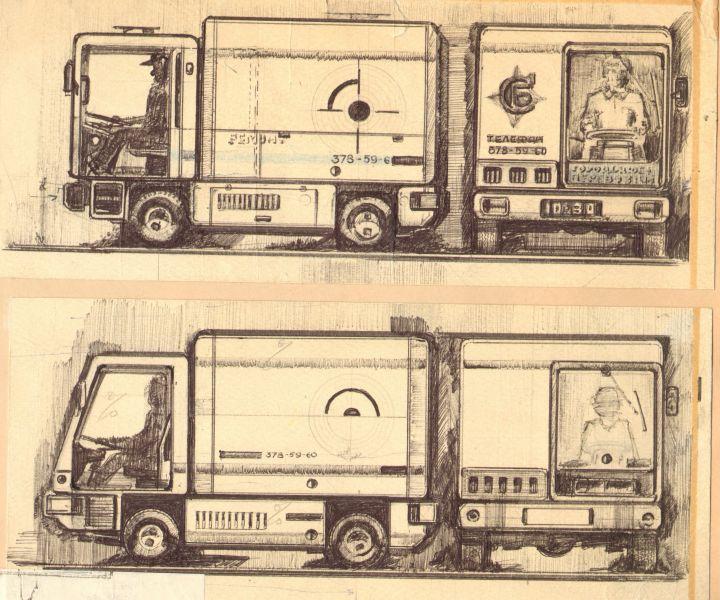 1984_VAZ_2802-02_Pony_Design-Sketch_01.jpg