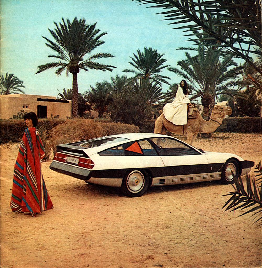 1974_Pininfarina_Ferrari_Studio_CR_25_07_1.jpg