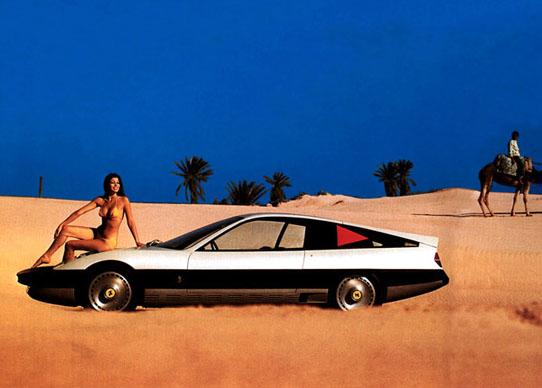 Ferrari_Pininfarina_Studio_CR_25_1974.jpg