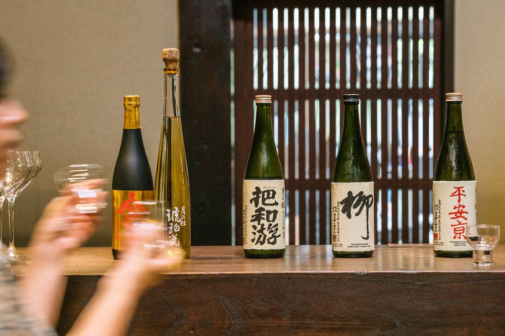 kyoto sake brewery
