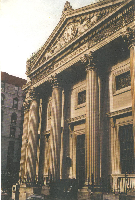Bowery Savings Bank-Bowery, NY-1.jpg
