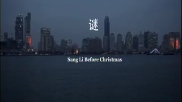 Sang Li Before Christmas <br>By Leah Li