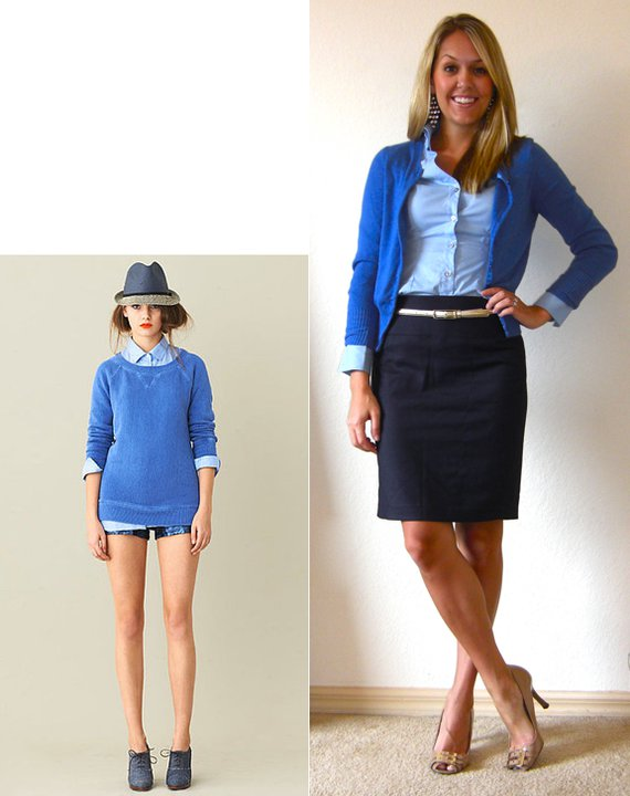 Inspiration photo: J.Crew   Occasion: Work   Sweater: Express (really old)   Shirt: Express (really old)   Skirt: Limited, $25   Belt: Limited, $20   Shoes: BCBG/Ross, $23   Earrings: Forever 21, $8