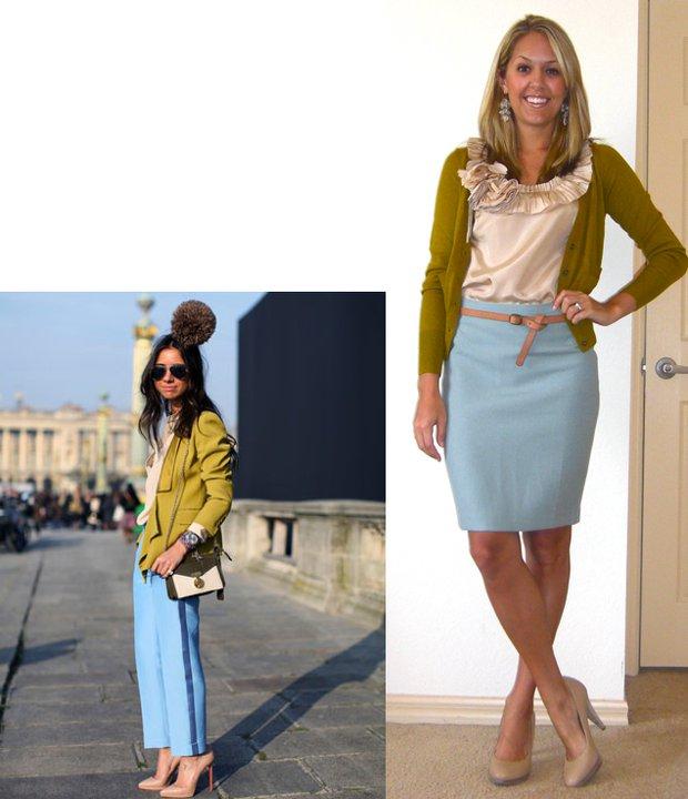 Occasion: Work   Inspiration photo: Harper's Bazaar   Cardigan: LOFT, $20   Shirt: J.Crew, $40   Skirt: LOFT, $55   Belt: Gap, $10   Shoes: Banana Republic, $22   Earrings: Urban Outfitters, $5