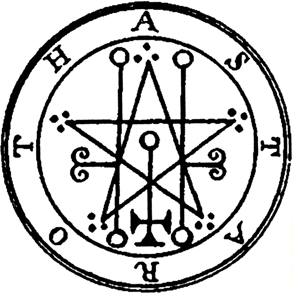 029-Seal-of-Astaroth-q100-1368x1372.jpg
