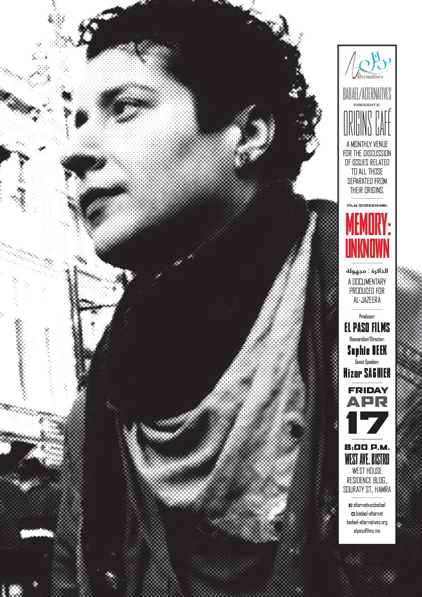 badael-poster-sd-filmHT3.jpg