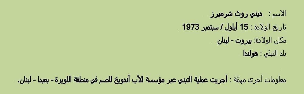 Forum Arabic text-arabic- denne-page-001.jpg
