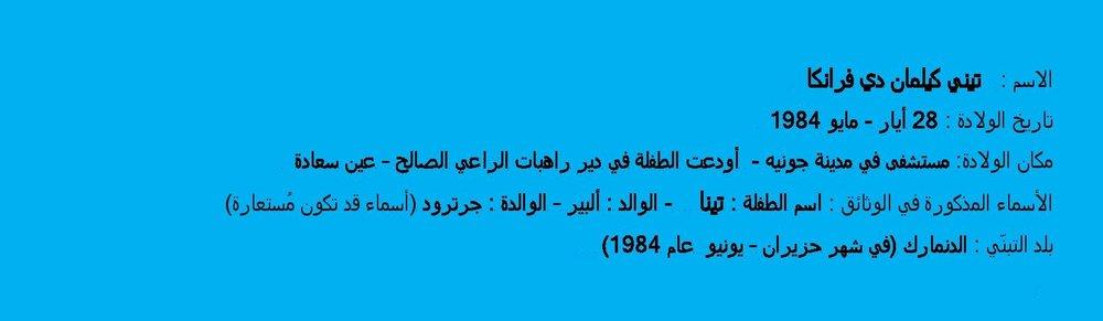 Forum Arabic text-Tine-page-001.jpg