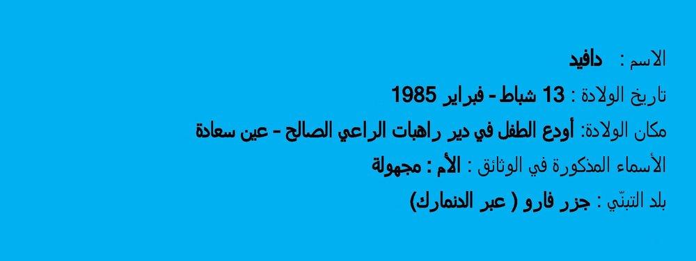 Forum Arabic text-Berg-page-001.jpg