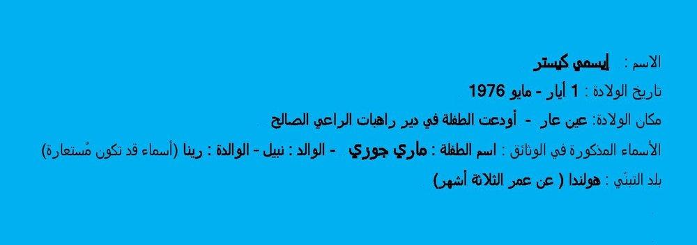 Forum Arabic text-esmee-page-001.jpg