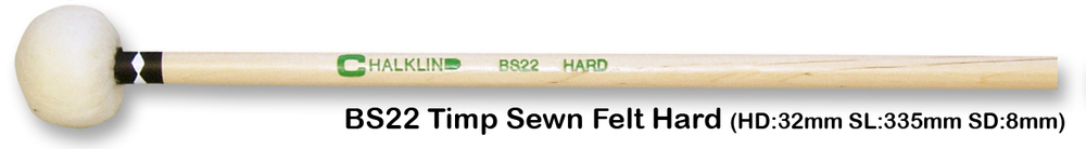 BS22 TIMPANI SEWN FELT HARD