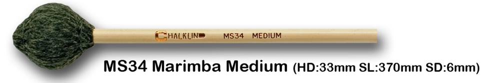 MS34 MARIMBA MEDIUM