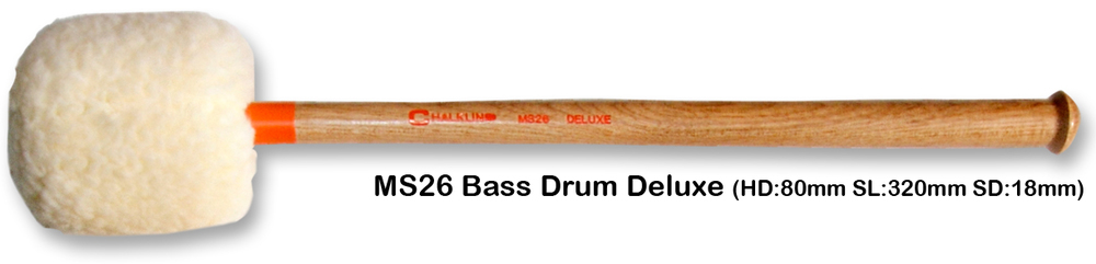 MS26 BASS DRUM DELUXE