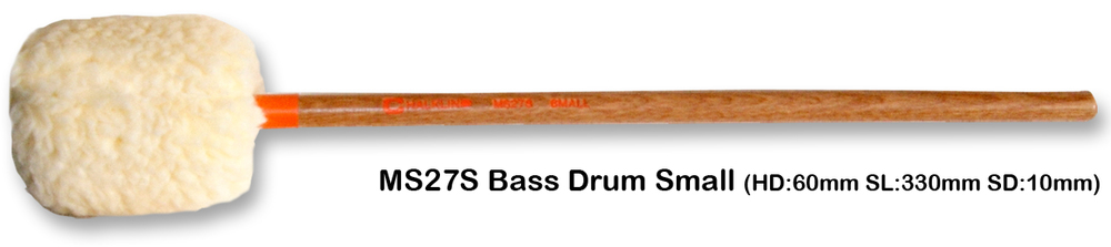 MS27S BASS DRUM SMALL