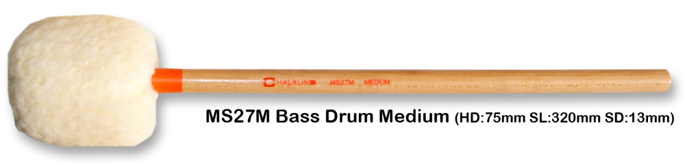 MS27M BASS DRUM MEDIUM