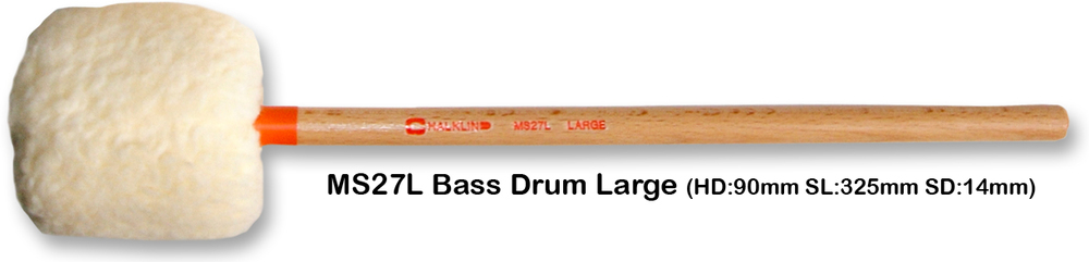 MS27L BASS DRUM LARGE
