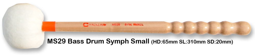 MS29 BASS DRUM SYMPH SMALL