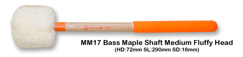 MM17 BASS MAPLE SHAFT MEDIUM FLUFFY HEAD